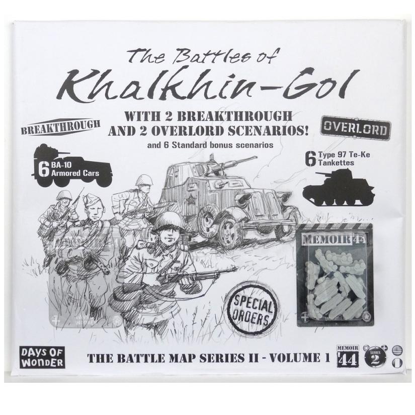 Mémoir-44-Battles-of-Khalkhin-Gol-01.jpg